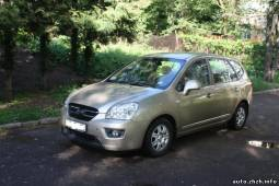 KIA Carens 2.0AT (Газ) 2007